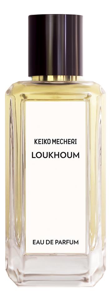 Keiko Mecheri Loukhoum
