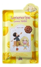 Sally's Box Маска для лица с экстрактом лимона Loverecipe Lemon Mask 25мл