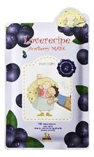 Sally's Box Маска для лица с экстрактом ягод аcаи Loverecipe Acai Berry Mask 25мл