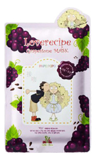 Sally's Box Маска для лица с экстрактом винограда Loverecipe Grapestone Mask 25мл