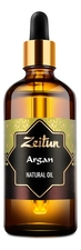 Zeitun Масло арганы Argan Oil 100мл