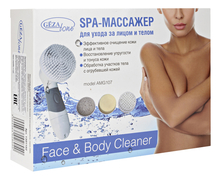 Gezatone Аппарат для чистки лица и тела с 4 насадками Face & Body Cleaner AMG 107