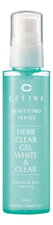 CEFINE Осветляющий пилинг-гель для лица Beauty-Pro Series Herb Clear Gel White & Clear 120мл