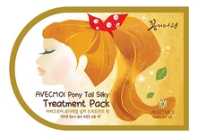Avec Moi Маска-шапочка Полное восстановление секущихся кончиков Pony Tail Silky Treatment Pack 8мл