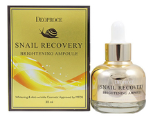 Deoproce Сыворотка для лица на основе муцина улитки Snail Recovery Brightening Ampoule 30г