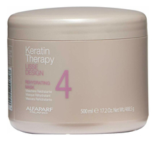 Alfaparf Milano Маска для волос Lisse Design Keratin Therapy Rehydrating Mask 500г