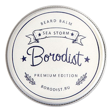 Borodist Воск для усов Mustache Wax Air Premium Edition 13г