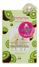 Sally's Box Маска для лица с экстрактом киви Loverecipe Kiwi Mask 25мл