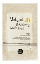 Holika Holika Тканевая маска для лица Makgeolli Brightening Mask Sheet 20мл