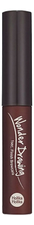 Holika Holika Тушь для бровей Wonder Drawing Finish Browcara 4,5г