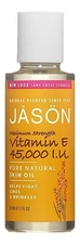Jason Масло для лица с витамином E Maximum Strength Vitamin E 45,000 I.U Pure Natural Skin Oil 59мл