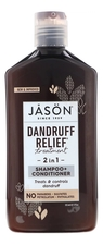 Jason Шампунь 2 в 1 против перхоти Dandruff Relief 2 in 1 Treatment Shampoo & Conditioner 355мл