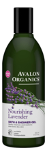Avalon Organics Гель для ванны и душа с маслом лаванды Nourishing Lavender Bath & Shower Gel 355мл