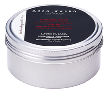 Acca Kappa Мыло для бритья Refreshing-Emollient Toning Shaving Soap 250мл