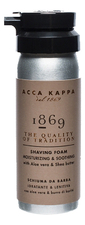 Acca Kappa Пена для бритья 1869 The Quality Of Tradition Shaving Foam 50мл