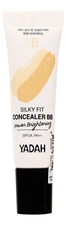 YADAH Антивозрастной BB крем Silky Fit Concealer BB Power Brightening SPF34 PA++ 10мл