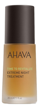 AHAVA Восстанавливающий ночной крем для лица Time To Revitalize Extreme Night Treatment 30мл