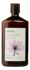 AHAVA Крем для душа Лотос и каштан Mineral Botanic Velvet Cream Wash Lotus & Chestnut 500мл