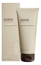AHAVA Крем для бритья без пены Time To Energize Foam-Free Shaving Cream 200мл