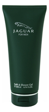 Jaguar For Men (Green)