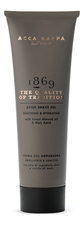 Acca Kappa Гель после бритья 1869 The Quality Of Tradition After Shave Gel 125мл