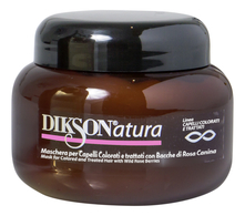 Dikson Маска для волос с экстрактом красного шиповника Natura Mask For Colored & Treated Hair With Wild Rose Berries 250мл