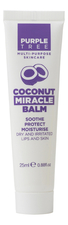 Purple Tree Бальзам для губ Miracle Balm Coconut 25мл (кокос)