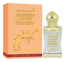 Al Haramain Perfumes Flower Fountain