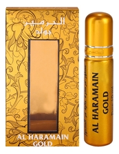 Al Haramain Perfumes Gold