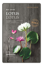 The Face Shop Тканевая маска для лица с экстрактом лотоса Real Nature Mask Lotus 20г