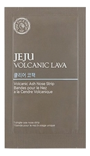 The Face Shop Патч для носа Jeju Volcanic Lava Ash Nose Strip 3г