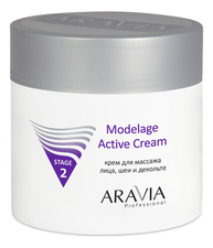 Aravia Крем для массажа лица, шеи и декольте Professional Modelage Active Cream Stage 2 300мл