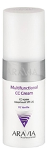 Aravia CC-крем защитный Professional Multifunctional CC Cream SPF20 Stage 4 150мл