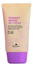 Welcos BB крем для лица Redieu Perfect Magic BB Cream SPF41 PA++ 50мл