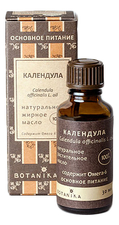 BOTANIKA Натуральное жирное масло Календула 100% Calendula Officinalis L. Oil 30мл