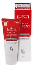 3W CLINIC Крем для ног Enrich Foot Treatment 100мл