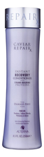 Alterna Кондиционер для волос Caviar Repair Rx Instant Recovery Conditioner