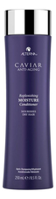 Alterna Кондиционер с морским шелком Caviar Anti-Aging Replenishing Moisture Conditioner