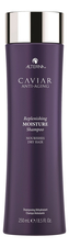 Alterna Шампунь с морским шелком Caviar Anti-Aging Replenishing Moisture Shampoo