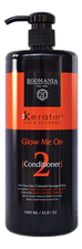 Egomania Кондиционер для волос Keratin Hair Academy Low Me On 2 Conditioner