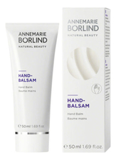 Annemarie Borlind Бальзам для рук Hand Balsam 50мл