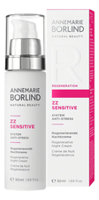 Annemarie Borlind Крем для лица ночной восстанавливающий ZZ Sensitive Regenerative Night Cream 50мл