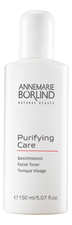 Annemarie Borlind Тонер для проблемной кожи лица Purifying Care Facial Toner 150мл