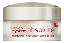 Annemarie Borlind Крем ночной для лица System Absolute Anti-Aging Night Cream 50мл