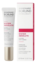 Annemarie Borlind Крем для кожи вокруг глаз System Absolute Anti-Aging Eye Cream 15мл