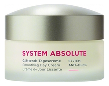 Annemarie Borlind Крем дневной для лица System Absolute Anti-Aging Day Cream 50мл