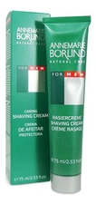 Annemarie Borlind Крем для бритья Caring Shaving Cream For Men 75мл