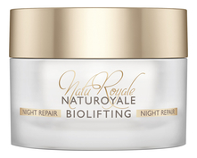 Annemarie Borlind Крем для лица ночной восстанавливающий Naturoyale Biolifting Night Repair 50мл