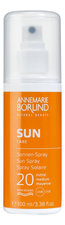 Annemarie Borlind Спрей солнцезащитный Sun Care Spray SPF20 100мл