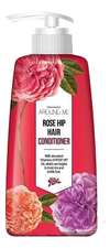 Welcos Кондиционер для волос с маслом шиповника Around Me Rose Hip Hair Conditioner 500мл
